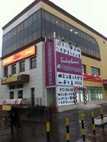 Здание в котором расположен Бибиревский радиорынок