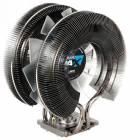 Обзор кулера для охлаждения процессора Zalman CNPS9900