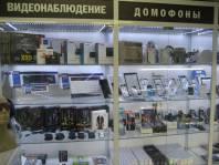 Фотография павильона № 1 на Бибиревском радиорынке