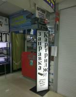 Фотография павильона № 20 на Бибиревском радиорынке