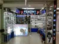 Фотография павильона № 7 на Бибиревском радиорынке