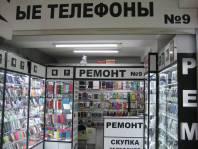 Фотография павильона № 9 на Бибиревском радиорынке