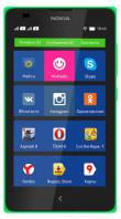 Смартфон с двумя SIM картами Nokia XL Dual SIM