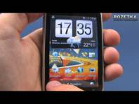 Embedded thumbnail for Обзор смартфона HTC Wildfire S