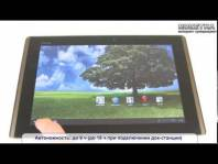 Embedded thumbnail for Обзор планшета ASUS Eee Pad Transformer TF101
