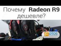 Embedded thumbnail for Обзор видеокарты MSI Radeon R9 270 Gaming 2G