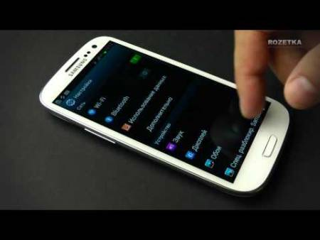 Embedded thumbnail for Обзор смартфона Samsung Galaxy SIII