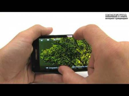 Embedded thumbnail for Обзор смартфона Samsung Galaxy S II