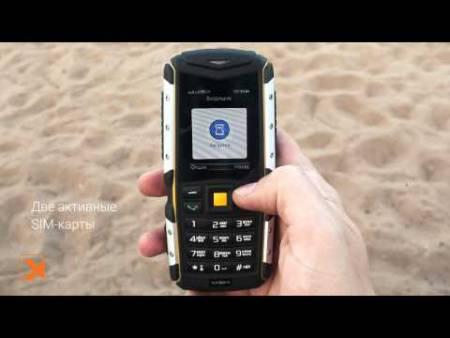 Embedded thumbnail for Обзор защищенного телефона TM-511R