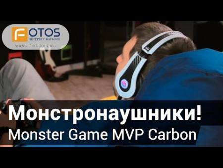 Embedded thumbnail for Monster MVP Carbon - обзор наушников, не похожих на Beats Audio