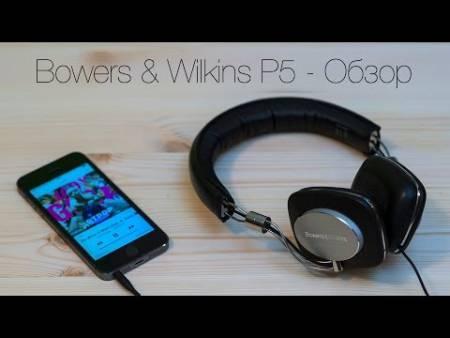 Embedded thumbnail for B&W P5 - обзор наушников