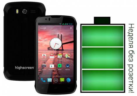 Сверхмощный смартфон Highscreen Boost. Неделя без розетки!