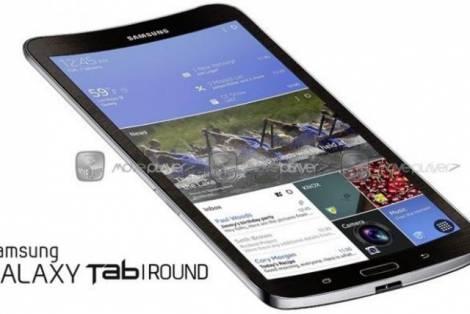 """Samsung"" готовит изогнутый планшет"