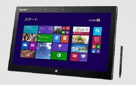 Sharp RW-161G – высокопроизводительный 15-дюймовый Windows-планшет