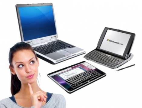 Выбираем ноутбук