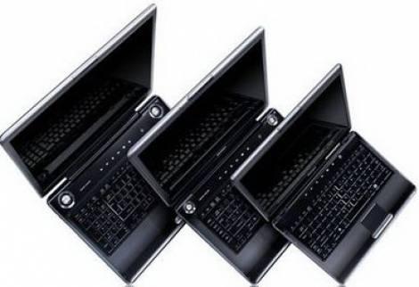 Выбор формата ноутбука