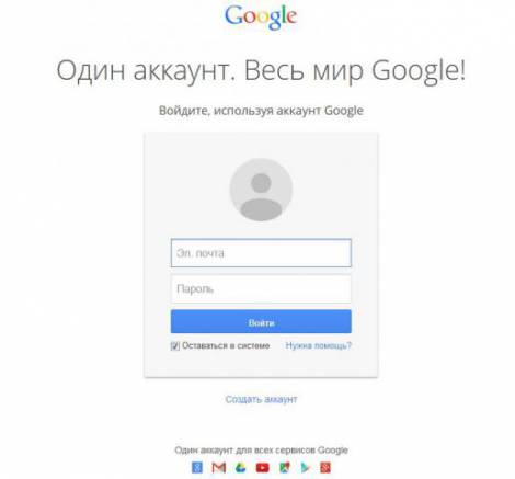 Как создать Gmail