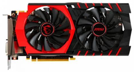 Видеокарта MSI GeForce GTX 950 (1127МГц, GDDR5 2048Мб 6650МГц 128 бит)