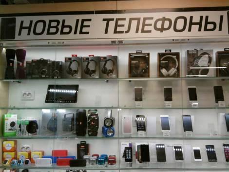 Фотография павильона № 15 на Бибиревском радиорынке