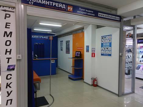 Фотография павильона № 17 на Бибиревском радиорынке