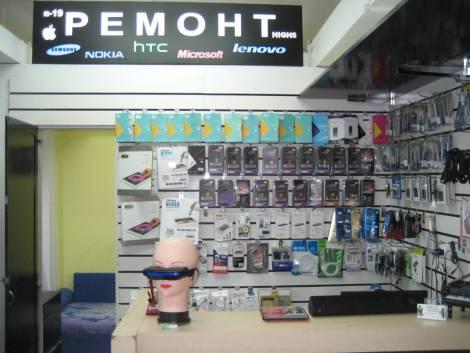 Фотография павильона № 19 на Бибиревском радиорынке