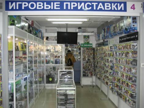 Фотография павильона № 4 на Бибиревском радиорынке