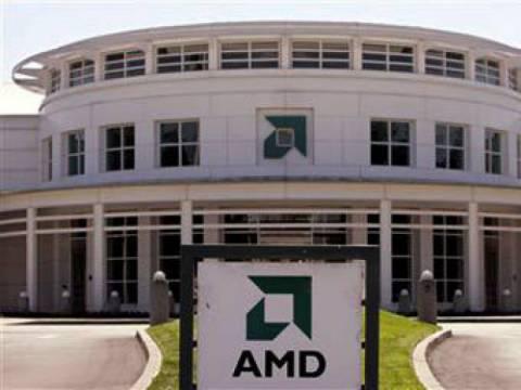 Штаб-квартира AMD - Саннивейл, Калифорния, США