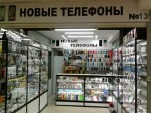 Фотография павильона № 13 на Бибиревском радиорынке