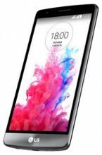 Обзор нового смартфона от компании LG