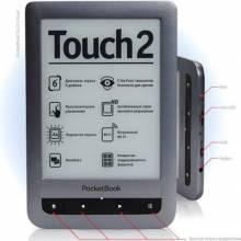PocketBook Touch Lux 2: электронные книги на E Ink с подсветкой
