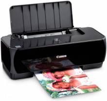 Профессиональные фото с помощью принтера PIXMA iP1900