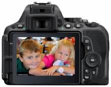 В центре изображения, Nikon D5500