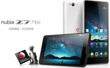 ZTE Nubia Z7 Max – долгожданный флагман